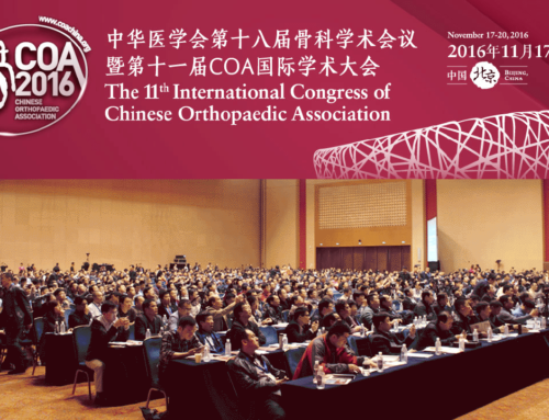 Dr. Sahai Speaker at COA2016 in Beijing